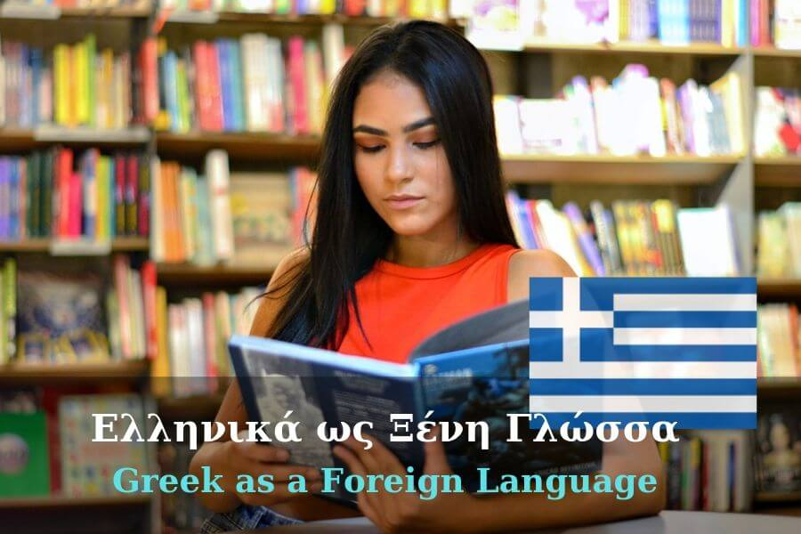 greek foreign language ellinika kseni glossa seminaria programmata