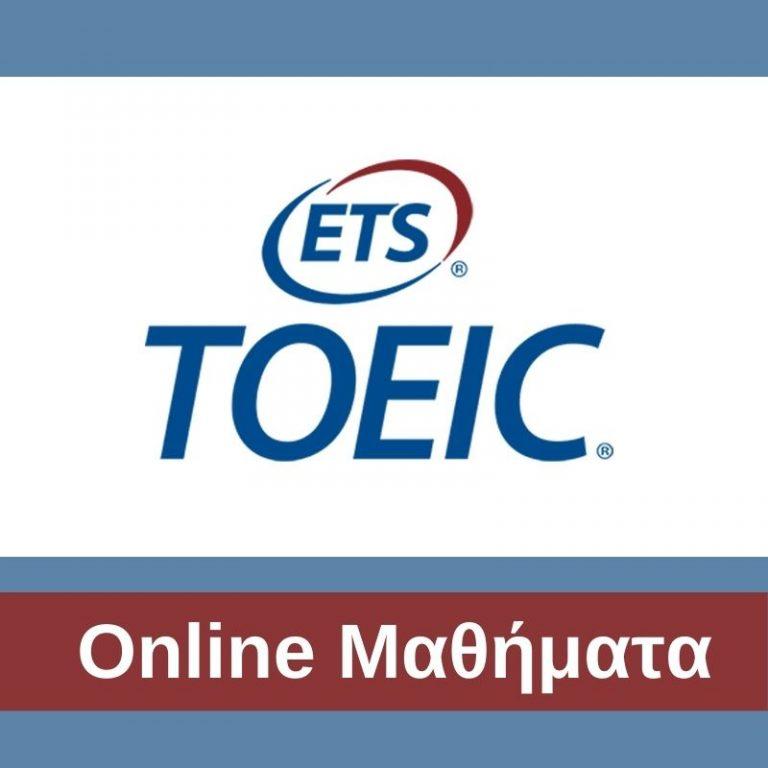 online mathimata toeic