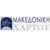 makedoniki-hartou-synergasies-epaggelmatika-agglika-glossoland-evosmos (10)